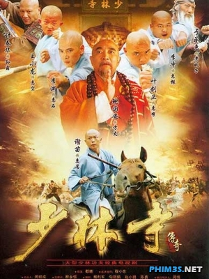 Thiếu Lâm Tự Truyền Kỳ A Legend of Shaolin Temple