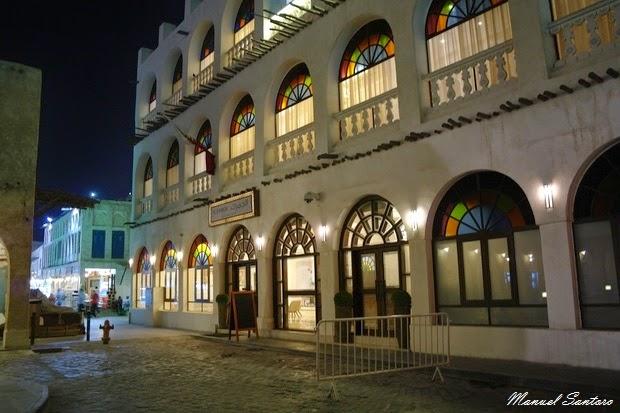Doha al jomrok souq waqif boutique hotel i viaggi di for Boutique hotel logo