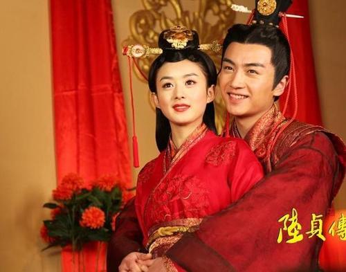 chen and li ying dating simulator