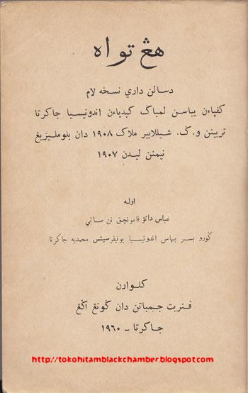 hikayat hang tuang ditulis dalam huruf arab berbahasa melayu lama hang
