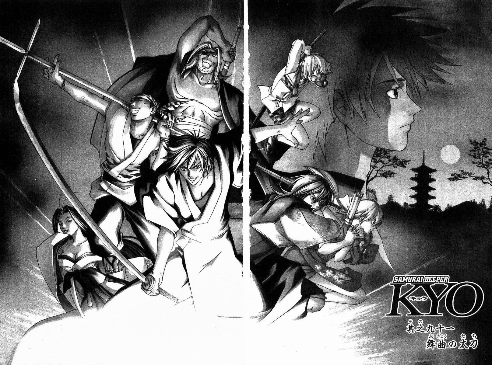 Mắt Quỷ Kyo-Samurai Deeper Kyo chap 91 Trang 12