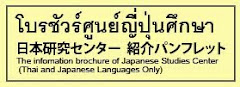 โบรชัวร์ / パンフレット / Brochure