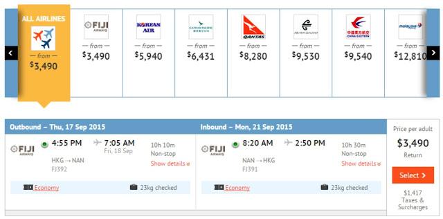 Zuji斐濟機票平官網少少,來回連稅HK$4,907