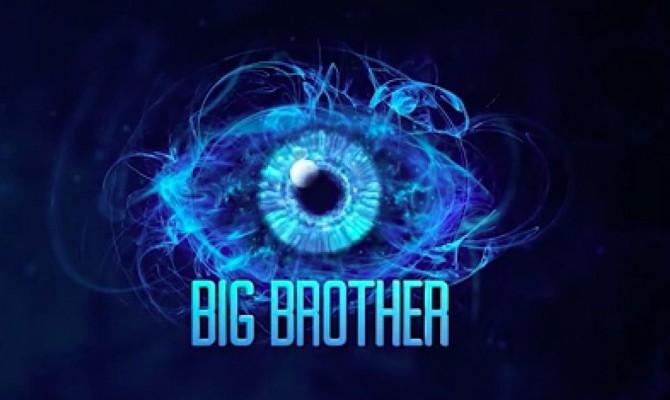 Ο Big Brother είναι εδώ! Οι νομισματικές συναλλαγές αντικαθίστανται με… δακτυλικά αποτυπώματα!