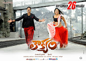 Loukyam movie wallpapers-thumbnail-2