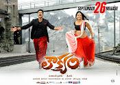 Loukyam movie wallpapers-thumbnail-2
