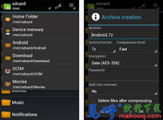 ZArchiver APK / APP Download,ZArchiver Android APP,好用的手機解壓縮軟體 APP 下載