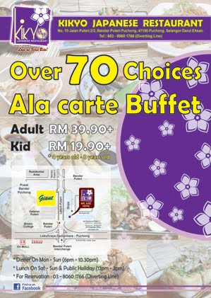 flyers%2Bsize%2BA5 KIKYO JAPANESE BUFFET PROMOTION 2012