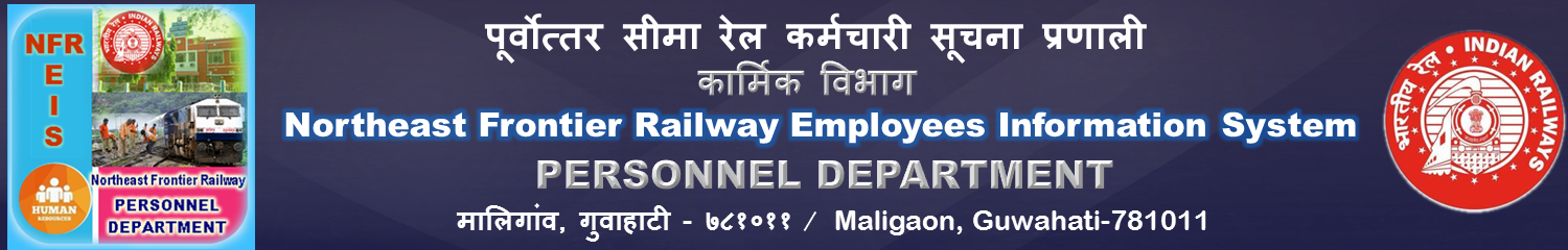N F Railway Employees Information System