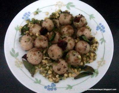 Neer Kozhukattai [ Dumpling cooked in water ]