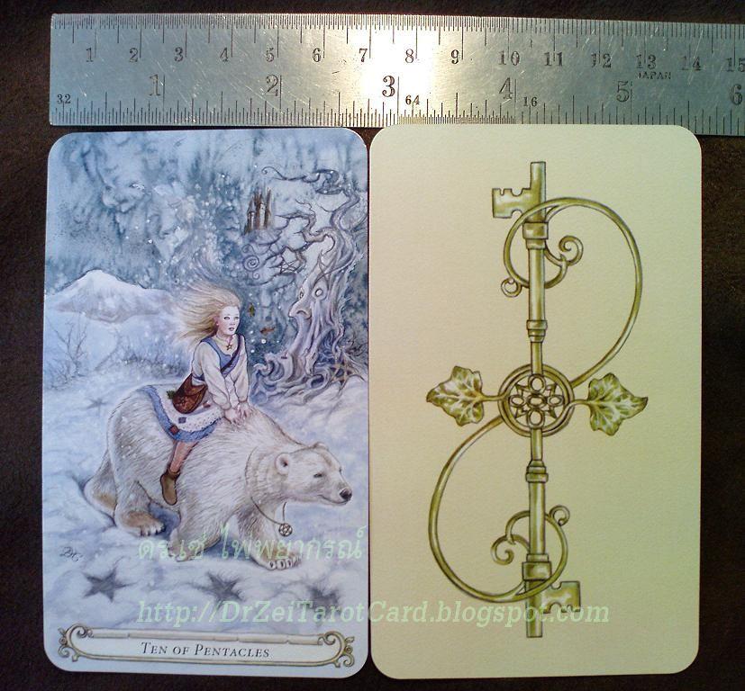 ไพ่ยิปซี Ten of Pentacles ไพ่สิบเหรียญ Lisa Hunt's Fairy tale Tarot ขนาดไพ่ทาโรต์ ไพ่ทาโร่เทพนิยาย Card Size