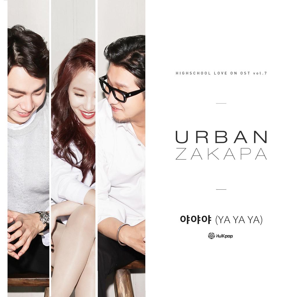 [Single] Urban Zakapa – Hi! School: Love On OST Part 7