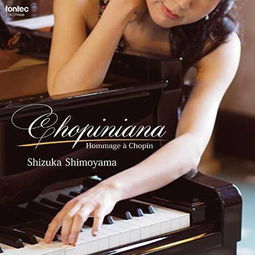 [Album] 下山静香 – ショパニアーナ (2015.05.20/MP3/RAR)