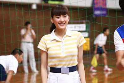 Haruka Ayase show her boobs in Oppai Volleyball 2009