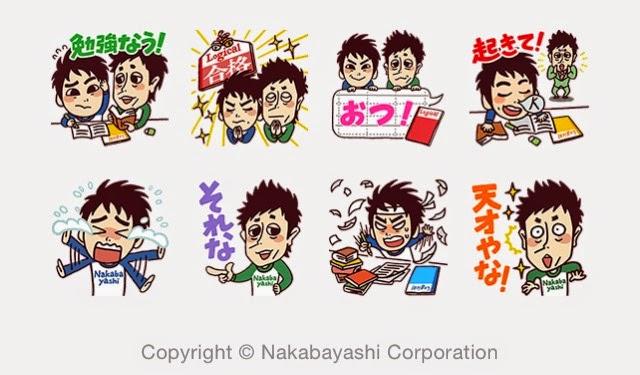 Nakabayashi & Rozan's Stickers