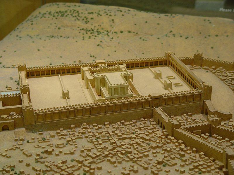 Резултат с изображение за Император Тит разрушава Втория храм.