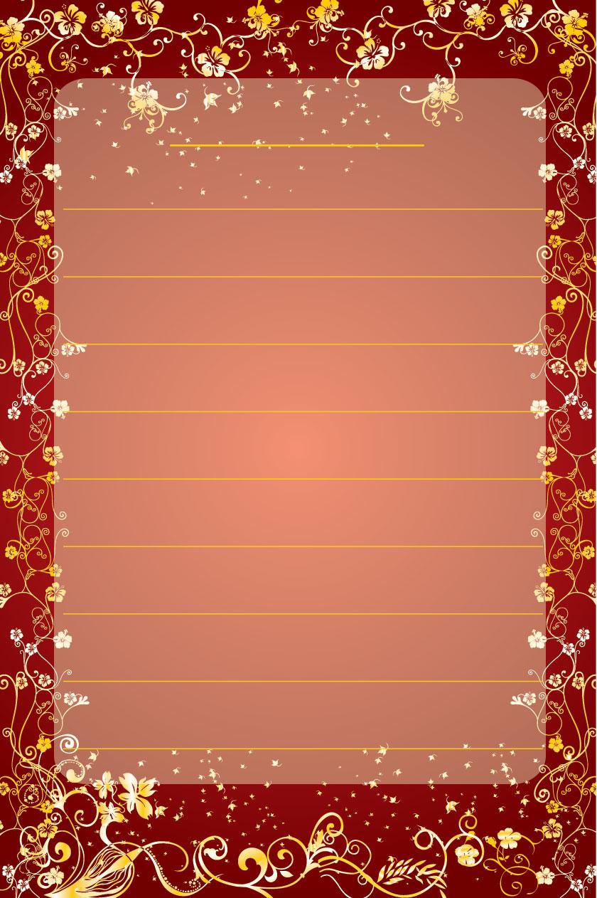 Титульные листы для поздравление