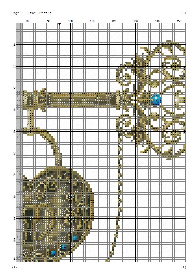 Ключ вышивка схема 94