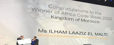 """المغرب يفوز بالجائزة الأولى لمبادرة """"أسبوع البرمجة في افريقيا"""""""