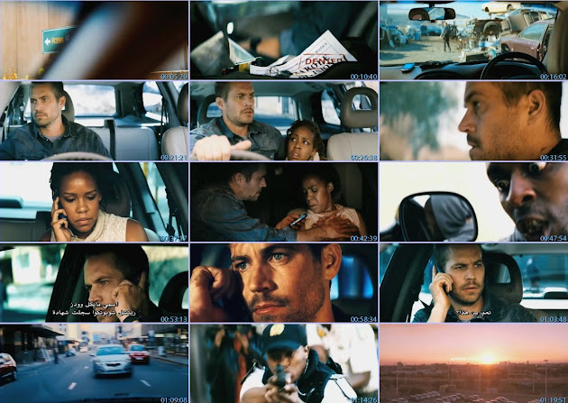 Vehicle 19 Film