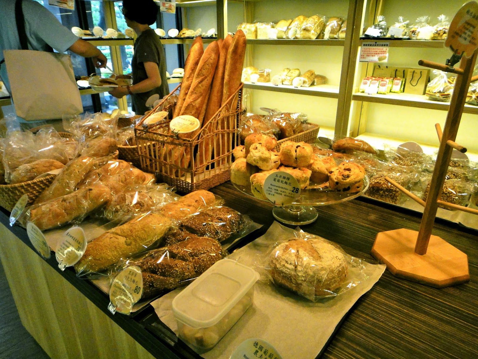European Breads at Oma German Bakery Gongguan Taipei