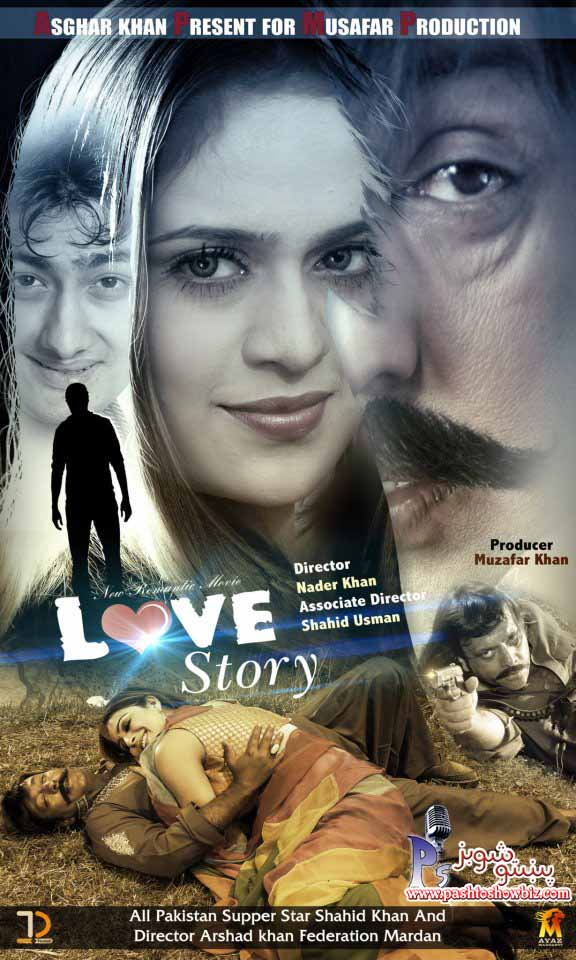 "Pashto New Film ""Love Story"" New Poster"