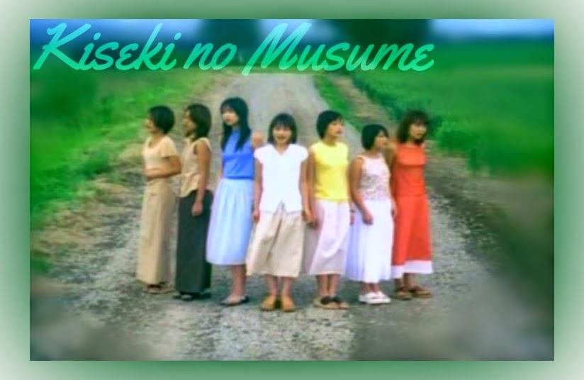Kiseki no Musume