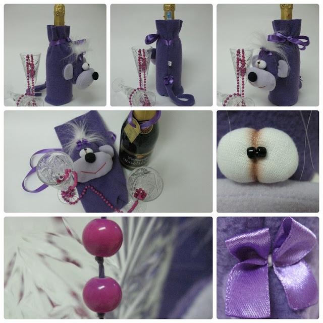 Обезьяна фиолетовая