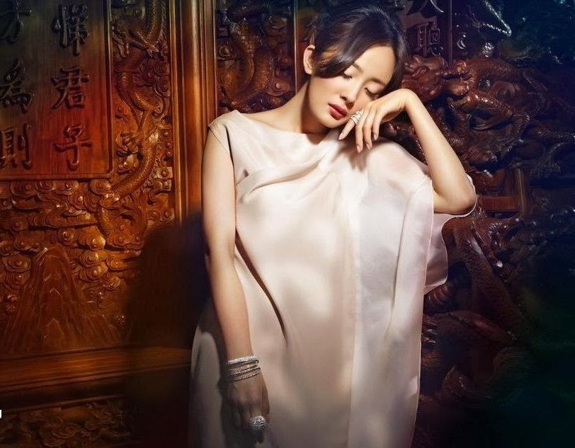 Yangmi HD Wallpaper