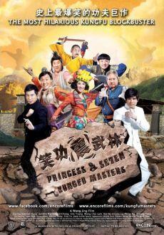 Giang Hồ Thất Quái - PRINCESS AND SEVEN KUNG FU MASTERS 2013
