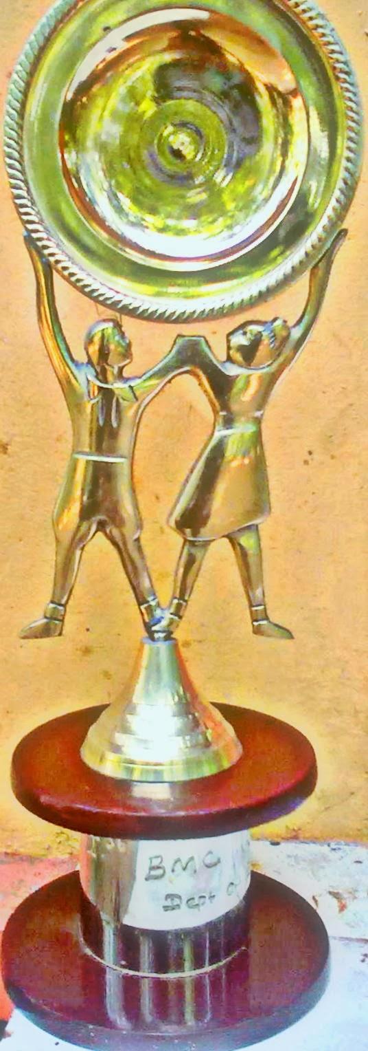 2012-13 ലെ സംസ്ഥാനത്തെ ഏറ്റവും മികച്ച ഭൂമിത്രസേനക്കുള്ള സംസ്ഥാന അവാര്ഡ്