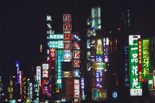 TWSE  Taiwan