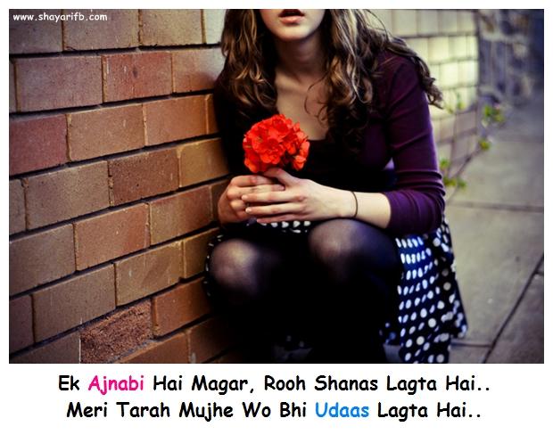 Ek Ajnabi Hai Magar, Rooh Shanas Lagta Hai.. Meri Tarah Mujhe Wo Bhi Udaas Lagta Hai..