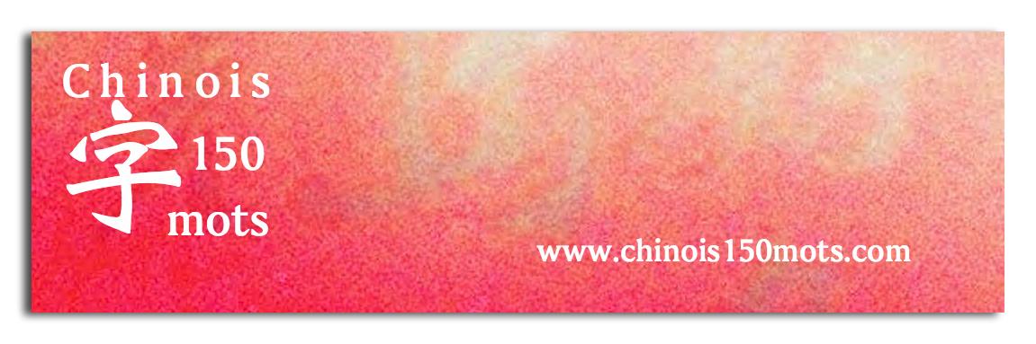 chinois150mots