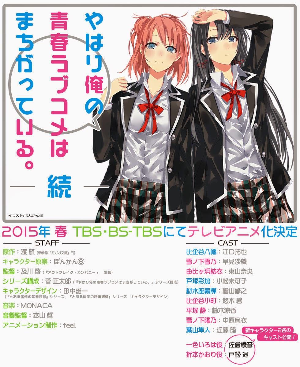 Yahari Ore no Seishun Love Comedy wa Machigatteiru. Zoku