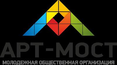 Арт-МОСТ