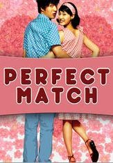 best match romantic comedy ebook bfrd