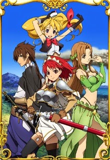 Seiken no Blacksmith | The Sacred Blacksmith | Seiken no Katanakaji | Vietsub