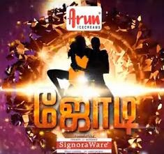 Jodi No 1 Season 7 , 12-07-2014, Vijay TV Show High Quality, 12th July 2014,Watch Online