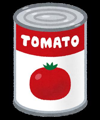 トマト缶のイラスト