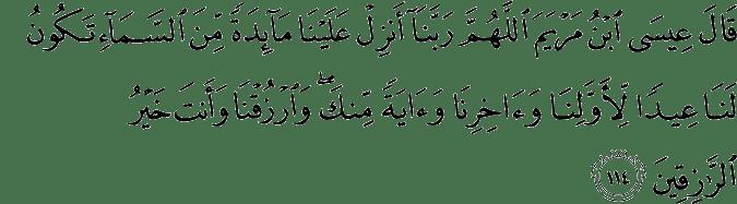 Surat Al-Maidah Ayat 114