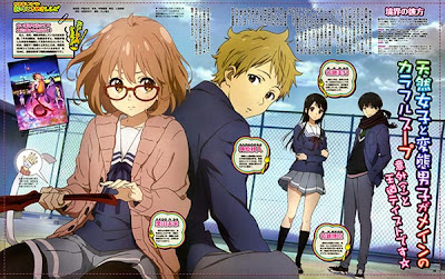 Free Download Anime Beyond The Boundary (Kyoukai No Kanata) Sub Indonesia [TAMAT]