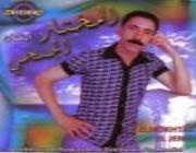 El Mokhtar El Jenhi