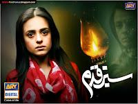 Sabz Qadam ARY Digital