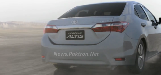 Altis 2014 Back View