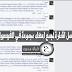 عمل اشارة لجميع اعضاء مجموعة في الفيس بوك