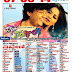 Dil Rangeela Kannada Movie Theaters List