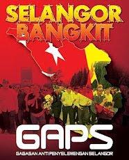Gerakan Menentang Pakatan Jahanam Selangor