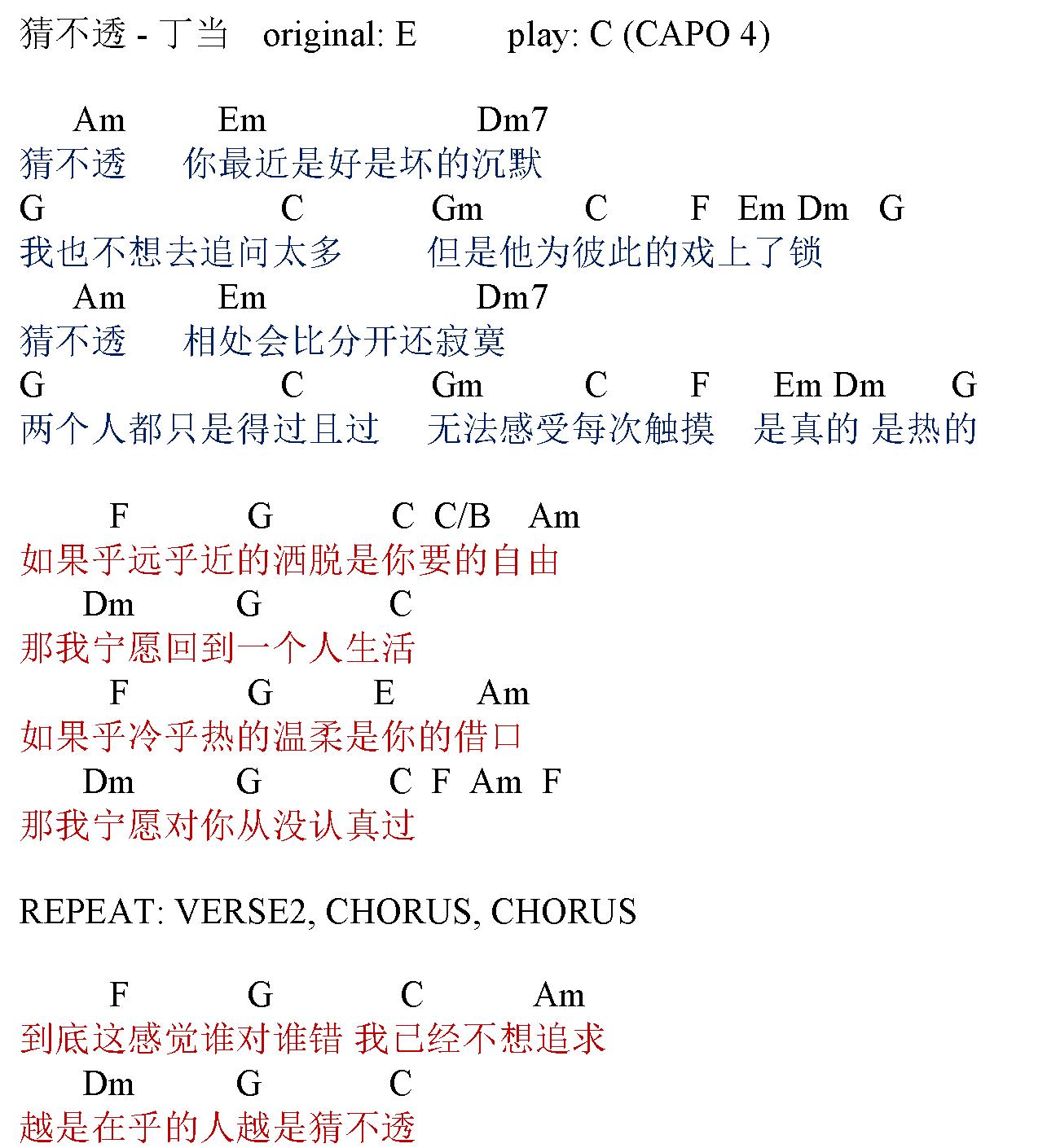 Free guitar chords tabs lyrics