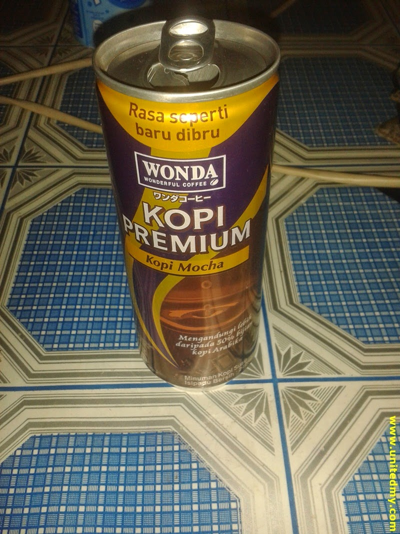 Wonda coffee